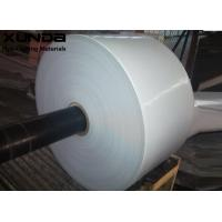 Buy cheap T265 4 Inch White Outer Wrapping Tape With Butyl Rubber Adhesive Corrosion Protection from wholesalers