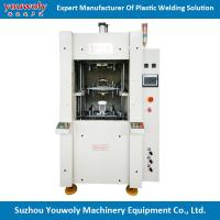 Buy cheap Medical Product PVC Syringe Filter Ultrasonic Welding Machine Sonic Weldders from wholesalers