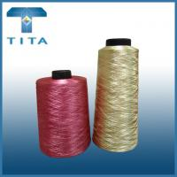 Buy cheap High quality 150D embroidery thread from wholesalers