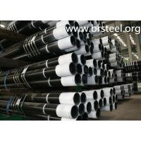 Buy cheap API 5CT P110 casing in oil field from wholesalers