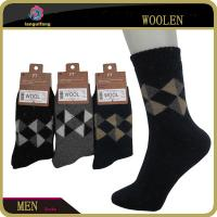 Buy cheap Winter Men Wool Socks,Custom Wool Socks from wholesalers