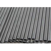 Buy cheap Duplex 2205 Stainless Steel Welded Pipe S31803 Tubing 19.05x2x20ft from wholesalers