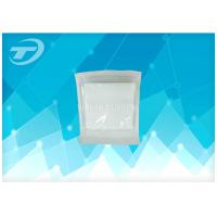 Buy cheap High absorbent medical non woven sterile gauze swabs 7.5*7.5cm-12ply from wholesalers