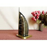 Buy cheap Bronze Plated DIY Craft Gifts World Famous Building Model Of Burj Al Arab Hotel from wholesalers