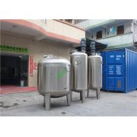 Buy cheap Industrial Reverse Osmosis Water Storage Tank And Vessel 500 Liter 1000L 5000 L from wholesalers
