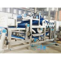 Buy cheap High Extracting Rate Fruit Pulp Extraction Machine Apple Belt Press from wholesalers
