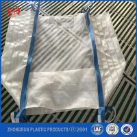 Buy cheap breathable pp woven big Bag,FIBC for Firewood Packing, Big Bag ,transparent pp jumbo bag from wholesalers