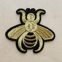 Buy cheap Gold Embroidery patches,Custom Gold Silver Embroidery Patches, Embroidery Patch Adhesive,Patches,Embroidered patches from wholesalers