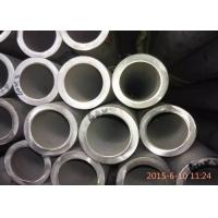 Buy cheap 825 Seamless Nickel Alloy Pipe Chemical Composition / Hardness For Acid Production from wholesalers