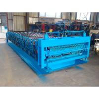 Buy cheap double roof tile roller machinery from wholesalers