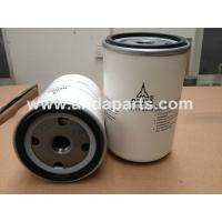 Buy cheap Good Quality Deutz Fuel Filter 01174423 from wholesalers