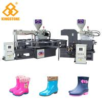 Buy cheap 1/2 color PVC Rotary Short Height Boot Making MachineFor Kid's Cartoon Boots from wholesalers