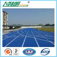 Buy cheap 13 MM Durable Athletic Running Track  Playground  Surfaces Full PU Mixed Polyurethane Granules from wholesalers
