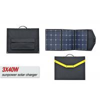 Buy cheap Folding Portable Solar Panel Charger , 120w Sungold Solar Panel Camping Charger product
