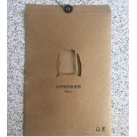 Buy cheap paper clothes packaging Customized Printed t shirt paper packaging bag/clothes bag from wholesalers