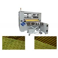 Buy cheap High Accuracy Industrial Prepreg Sheet Cutting Machine With Carbon Fiber from wholesalers