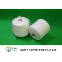 Buy cheap Raw White Ring Spinning Polyester Yarn Model 60s/2 On Paper Cone product