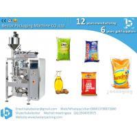Buy cheap Automatic instant noodles small edible oil bags filling sealing machine kfc ketchup bags packaging machine from wholesalers