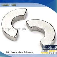 Buy cheap permanent sintered ndfeb magnets from wholesalers