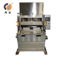 Buy cheap Touch Screen Hydraulic Punch Press , 1500kg Hydraulic Hole Punch Machine from wholesalers