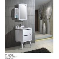 Buy cheap High End Plastic Bathroom Vanity Cabinets 5mm Mirror Floor Mounting White Color from wholesalers