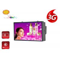 Buy cheap 55 Inch IP65 Outdoor LCD Display Screens Full HD Monitor 5Ms Response Time from wholesalers