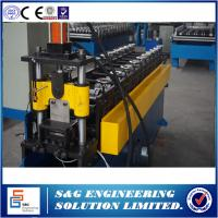 Buy cheap Carbon Steel CZ Purlin Roll Forming Machine for Structural Steel Fabrication,Automatic C Z Purlin Production Line from wholesalers