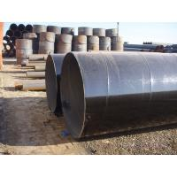 Buy cheap ASTM carbon spiral welded steel pipe. from wholesalers