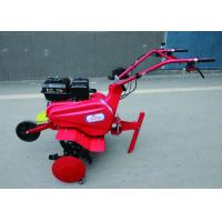 Buy cheap Pull Behind Gas Powered Tiller / Farm Gasoline Power Tiller With Rotary Plough from wholesalers
