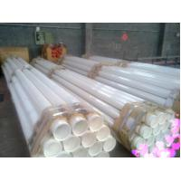 Buy cheap Hot Rolled PVC Coating Pipes Internal And External Plastic Coating Anti Corrosion Steel Pipes A53 - A369 from wholesalers