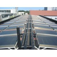 Buy cheap Project Solution Solar Collector from wholesalers