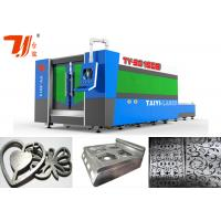 Buy cheap Name Tag Laser Plate Cutting Machine 3mm AluminiumLaser Cutting Machine from wholesalers