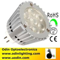 Buy cheap 12v led spotlight bulbs from wholesalers