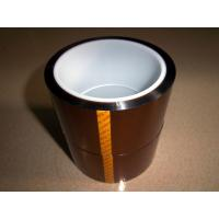 Buy cheap Polyimide Silicone Adhesive Tape from wholesalers