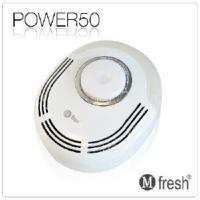 Buy cheap Home M Fresh Air Ionizer with Ozone Generator Remove Smoke (Power50B) from wholesalers
