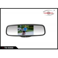 Buy cheap DC 12V Car Rearview Mirror Monitor , Car Reverse Parking Camera With Display  product