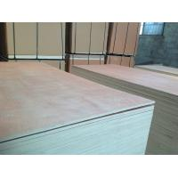Buy cheap Cheap plywood /CC grade plywood/E2 plywood for sale from wholesalers