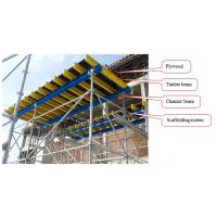 Buy cheap Mobile stage ladder scaffolding formwork for rail way with Adjustable Shoring Prop from wholesalers