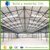 Buy cheap China temporary shelter tent steel prefab farm building kits for sale from wholesalers