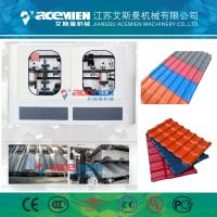 Buy cheap New generation building material making machine PVC roof tile production line from wholesalers