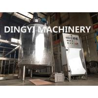 Buy cheap Hand Wash Liquid Soap Making Stainless Steel Chemical Mixing Tanks Homogenized from wholesalers