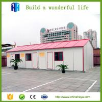 Buy cheap HEYA beautiful prefab board house with external wall decoration from wholesalers
