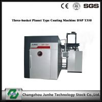Buy cheap DSP T350 Dip Spin Coating Equipment Three Basket Planet Type 350r / Min Spinning Speed product