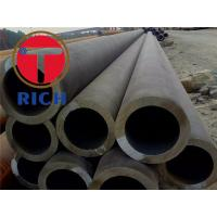 Buy cheap 15CrMo asm sa789 duplex stainless steel tube from wholesalers