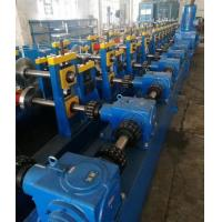 Buy cheap Highway Guardrail Forming Machine For Making EU Standards Barrier By Schneider Electrical Control from wholesalers