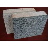 Buy cheap High Crack Resistance External Wall Decorative Insulation Plate / Rigid Insulation Board from wholesalers