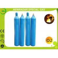 Buy cheap O2 Oxygen Gas High Purity Gases CAS 7782-44-7 , UN1072 Oxygen Tank from wholesalers