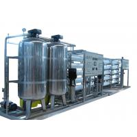 Buy cheap 10T/H Ro Water Purifier Machine , Automatic Ro Plants For Water Purification from wholesalers