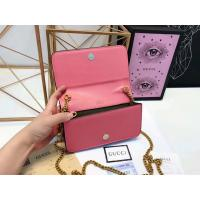 Buy cheap The latest museum garden,women's purse pink print woc chain bag Gucci designer,most popular logo latest super compact from wholesalers