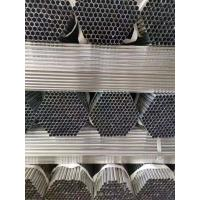 Buy cheap Moisture Proof Pre Galvanised Tube , Rectangular / Square / Round Steel Pipe from wholesalers